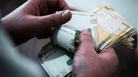 یارانه نقدی مرداد ۱۴۰۰، امشب واریز می شود