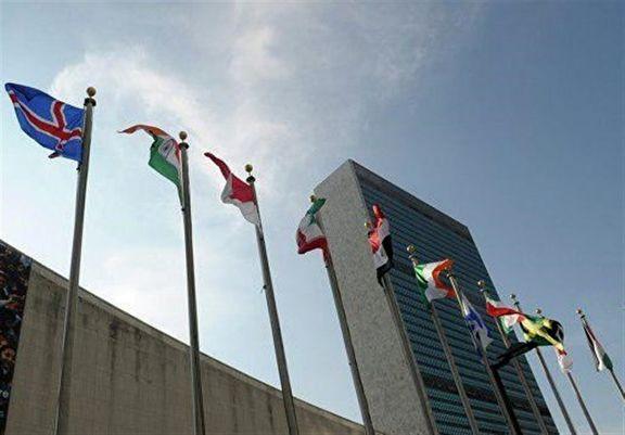 سازمان ملل  در واکنش به تهدیدهای آمریکا از دادگاه کیفری بینالمللی حمایت  کرد