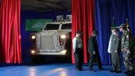 خودرو پیشرفته زرهی ضد مین و ضدکمین «رعد» با حضور مقامات ارشد نظامی کشور رونمایی شد