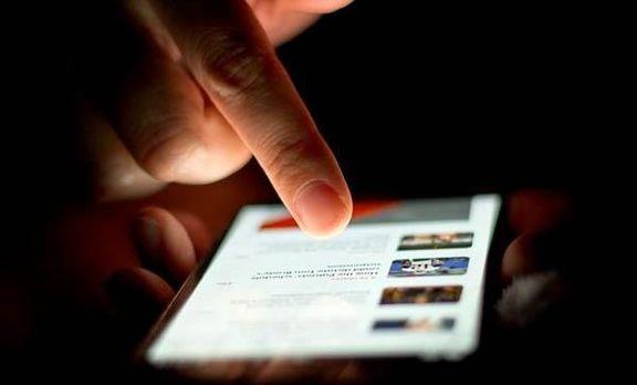 بستههای اینترنت شبانه موبایل به زودی حذف می شوند