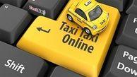 نحوه نظارت بر فعالیت مسافربرهای اینترنتی+جزئیات