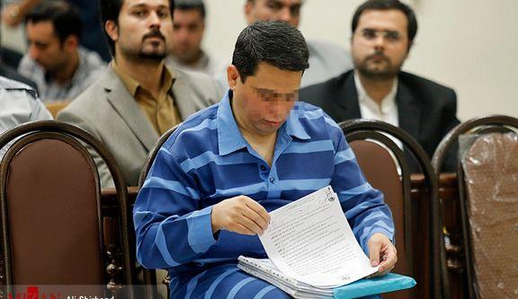 جزئیات پروند باقری درمنی که منجر به صدور اعدام او شد