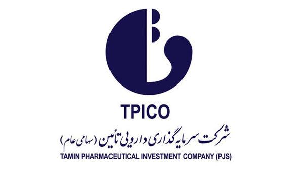 «تیپیکو» در پایان سال مالی خود برای هر سهم 505.7 تومان سود محقق کرد