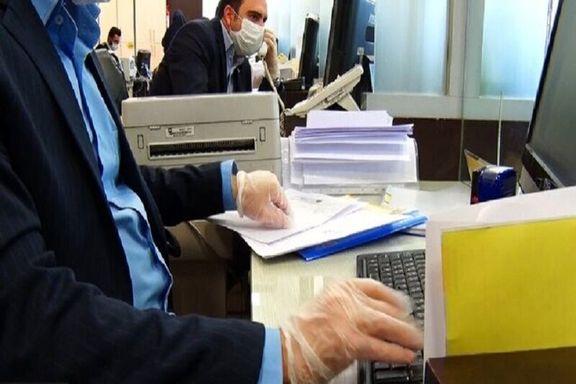 آغاز بهکار ادارات، اصناف و بانکهای تهران از روز یکشنبه