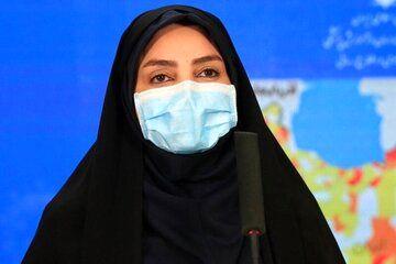 شناسایی ۸ هزار و ۴۹۵ بیمار جدید مبتلا به کووید۱۹ در کشور