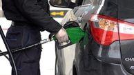 سهمیه بنزین عید نوروز چه زمانی داده می شود؟
