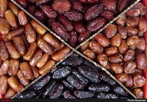 نظارت بر توزیع خرما در فروشگاههای زنجیرهای و اصناف