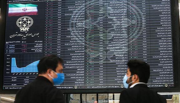 بار مالی بسته حمایتی دولت بر دوش صندوقهای سرمایهگذاری و سهامداران