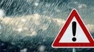 بارش برف و باران از امروز تا پنجشنبه در 21 استان