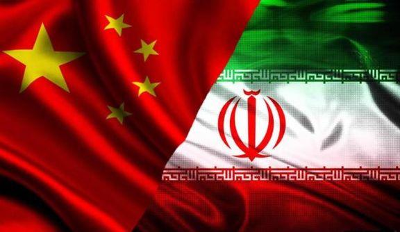 افت ۱۴ درصدی تجارت ایران و چین