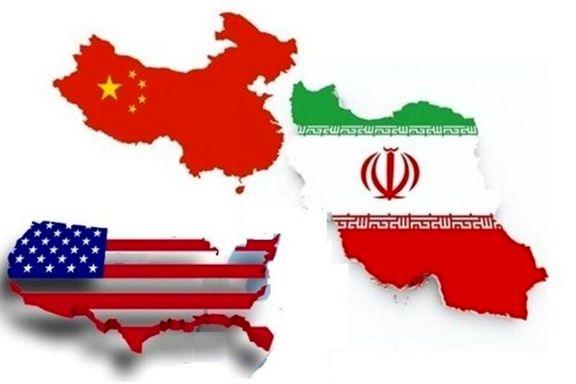 چین درخواست آمریکا مبنی بر توقف واردات نفت ایران را رد کرد