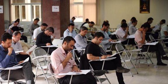 نتایج آزمونهای ارشد و دکتری پزشکی 25 شهریور اعلام می شود