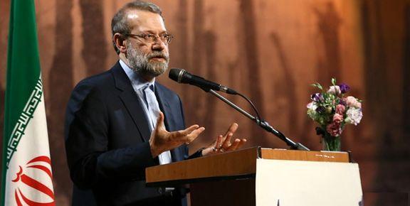 لاریجانی: آمریکا در چهل سال اخیر دست از مسئلهسازی برنداشته است