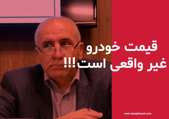 سرپرست وزارت صمت: قیمت خودرو در بازار غیرواقعی است