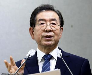 شهردار  پایتخت کره جنوبی مفقود شد