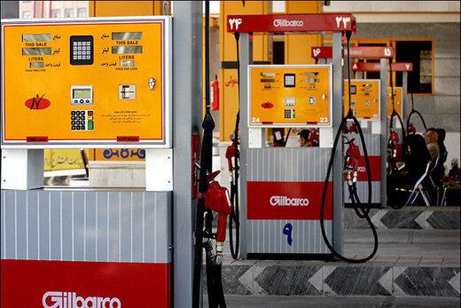 تعطیلی پمپ بنزین ها واقعیت دارد؟