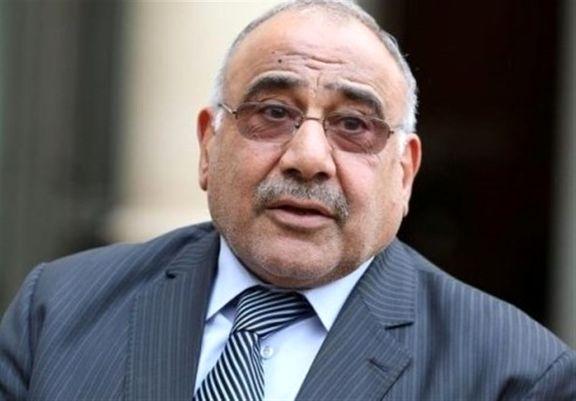 نشست مهم نخستوزیر عراق با گروههای سیاسی
