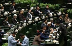 وزیر اقتصاد نمایندگان مجلس را در واگذاری ایران ایرتور قانع کرد!