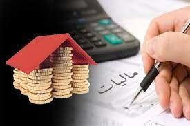 تمدید مهلت ارائه اظهارنامه صاحبان مشاغل و خریداران سکه