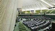 مجلس با تخصیص ارز ۴۲۰۰ تومانی مشروط به تشکیل کارگروه نظارتی موافق است
