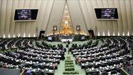 موافقت نمایندگان با اولویت بررسی بودجه شرکت های دولتی در مجلس