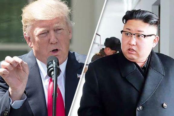 نشست کیم جونگ اون و دونالد ترامپ در آستانه از بین رفتن