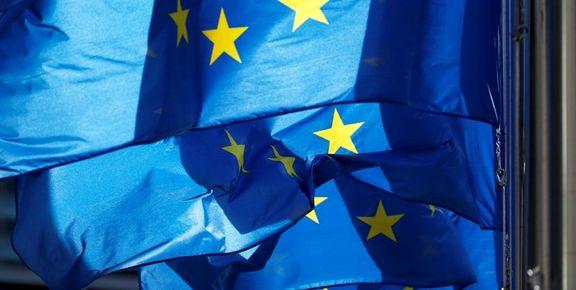 خشم کمیسیون اروپا از تصمیم سوئیفت درباره بانکهای ایران