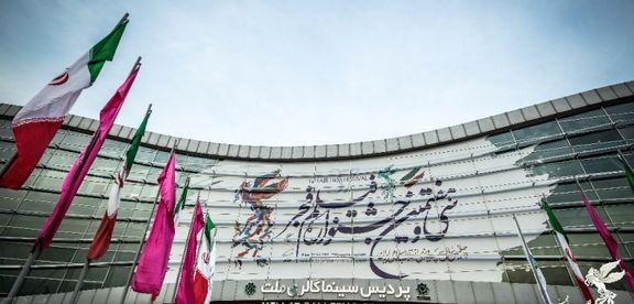 فهرست نهایی نامزدهای سیوهفتمین جشنواره فیلم فجر اعلام شد