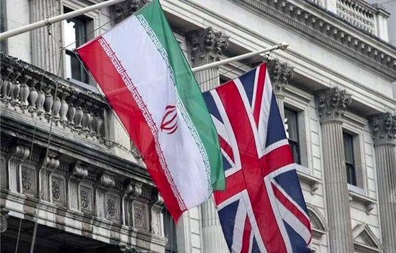 دادگاه بدهی انگلیس به ایران تشکیل شد