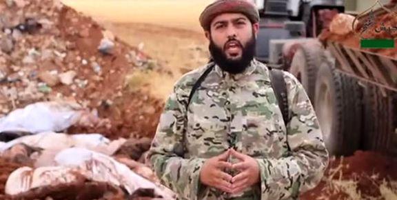 سرکرده سعودی گروه تروریستی جبهة النصره کشته شد