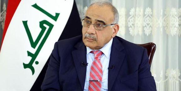 عبدالمهدی خواستار تعیین مکانیزم خروج نظامیان آمریکا از عراق شد