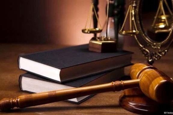 فهرست وکلای مورد تأیید قوه قضائیه حذف شد