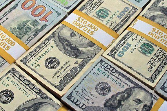 افزایش نرخ رسمی ۲۴ ارز در اولین روز هفته