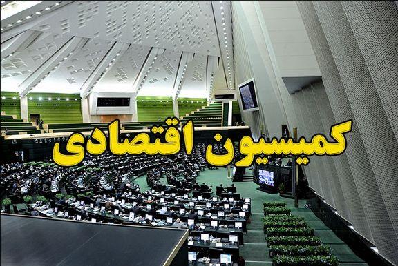 جلسه کمیسیون اقتصادی مجلس با حضور محمد جواد ظریف برگزار میشود / بررسی لایحه مالیات بر ارزش افزوده در دستور کار روز سهشنبه کمیسیون اقتصادی مجلس