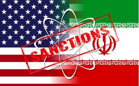 آمریکا معافیت تحریم های ایران را برای عراق تمدید کرد