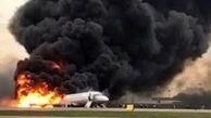 لحظه آتش گرفتن هواپیمای روسی + فیلم