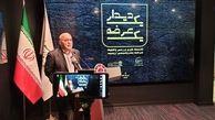 بهرهبرداری از نخستین پروژه خالصسازی اوره ایران در سال 1400/ تولید پتاسیم فولگرید برای مصرف پزشکی/ پتروشیمی ارومیه با تامین مالی از بازار سرمایه چند پروژه دیگر در دست اجرا دارد