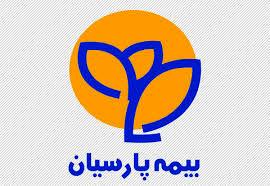 تقسیم سود 150 ریالی در مجمع بیمه پارسیان