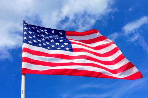 آمریکا دو فرد و یک شرکت عراقی را به بهانه ارتباط با ایران تحریم کرد