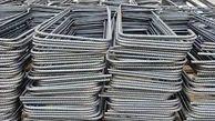 تازه ترین قیمت خاموت در بازار آهن