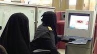 پروازهای داخلی عربستان راه اندازی شد