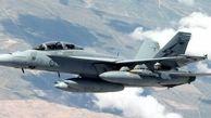حریم هوایی عراق موضوع مورد بررسی در آمریکا