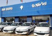 فروش فوری چهار محصول ایران خودرو آغاز شد