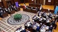 ابراهیم رئیسی: قاضی باید از نظر مالی تامین باشد تا دچار فساد نشود