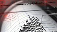 زلزله ای بیش از ریشتری یونان را به لرزه درآورد