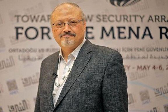سفیر عربستان در واشنگتن باید از سمت خود استعفا دهد