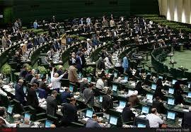 جلسه علنی مجلس با بررسی اصلاح قوانین انتخابات آغاز شد