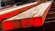 رشد قیمت بیلت صادراتی ایران در یک هفته اخیر / احتمال رشد قیمت تا 620 دلار در میانه ماه ژوئن