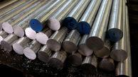 افت ذخایر فلزات اساسی در بورس کالای شانگهای چین