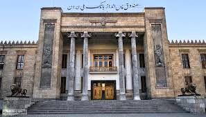 بانک ملی گام اول خروج از بنگاهداری را با  تعیین تکلیف157 شرکت و ملک برداشت